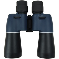 EXPLORER 7 x 50 Rubber Coated Binoculars
